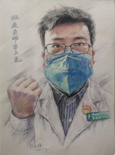《抗疫英雄--李文亮》作者:陈宏强