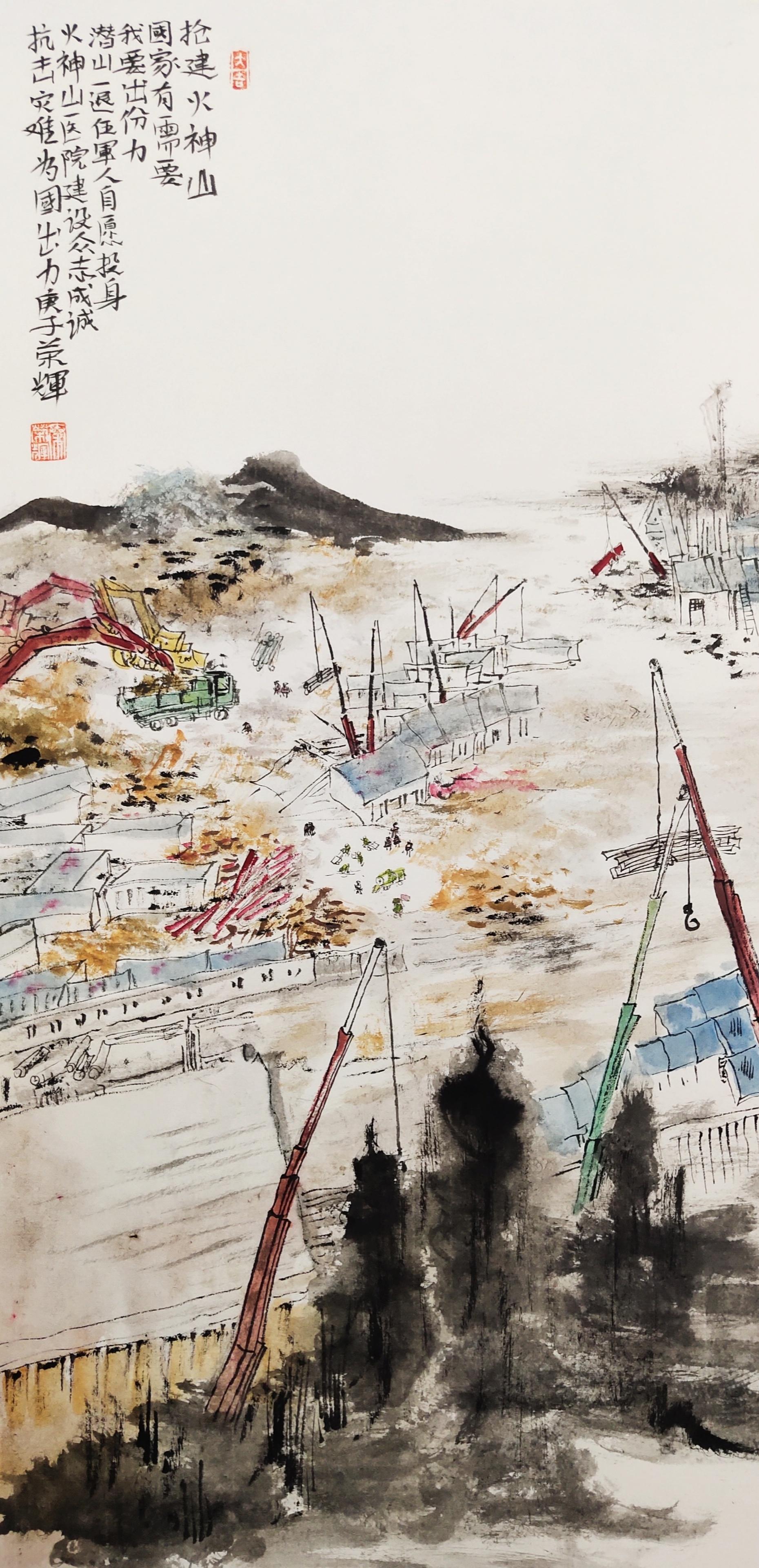 《抢建火神山》作者:秦荣辉