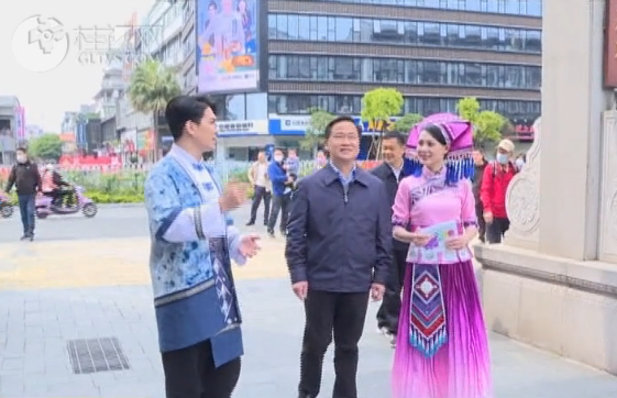 """赏文化 品美食 送福利 桂林市长带你""""云逛街"""""""