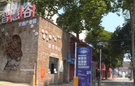 """桂林再添三家""""国字号""""众创空间"""