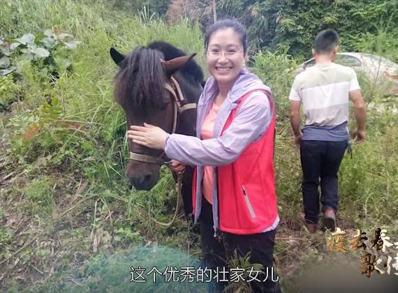 新长征路上的青春之歌――记广西优秀共产党员黄文秀