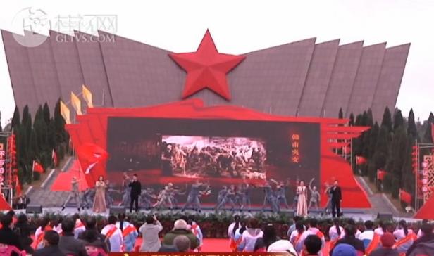 桂林:做好传承弘扬 永续长征精神