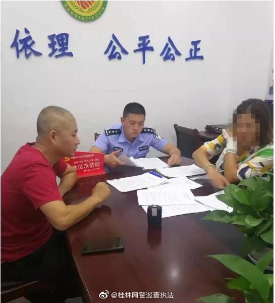 桂林一女子欲跳河轻生,危险时刻民警火速救援