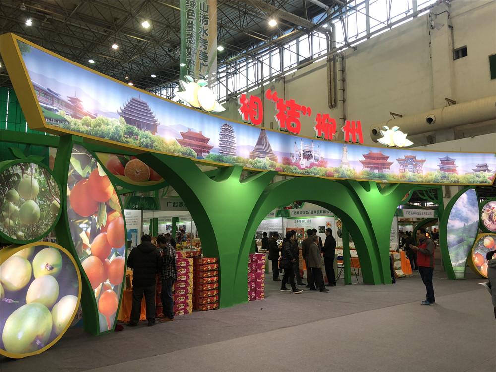 记者带你逛第十三届广西名特优农产品交易会