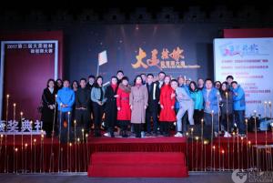 """2017 第二届""""大美桂林·微视频""""大赛颁奖典礼成功举行"""