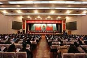 政协桂林市第五届委员会第三次会议开幕