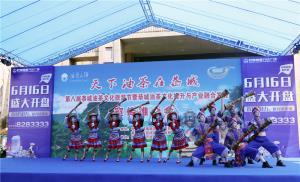 第八届恭城油茶文化旅游节即将开幕