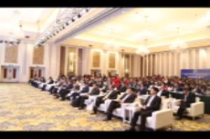 2018中国—东盟可持续发展创新合作国际论坛暨中国(桂林)健康旅游高端论坛开幕