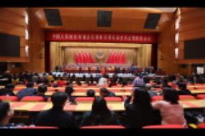 政协桂林市五届四次会议进行大会选举