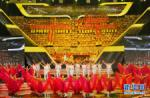 纪念北京市公共文明引导行动十周年主题晚会举行