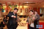中国天津市非物质文化遗产展示在蒙古国举办