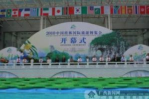 往届旅游博览会(二)