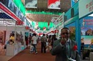 往届旅游博览会(九)