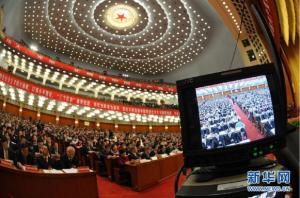 中国共产党第十八次全国代表大会在北京隆重开幕