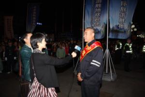 第四届桂林国际山水文化旅游节艺术巡游花絮