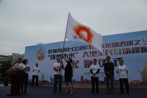 桂林电视台三十而立 破茧成蝶再出发