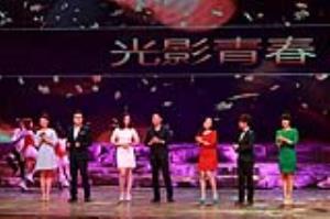 桂林电视台首届观众节晚会精彩图集
