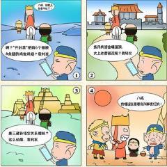 网络安全西游篇之微信骗局