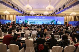 第十届联合国世界旅游组织亚太旅游协会旅游趋势与展望国际论坛开幕