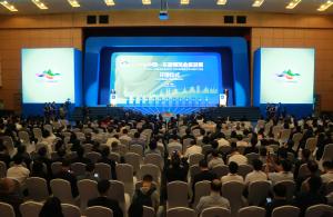 2016中国—东盟博览会旅游展开幕
