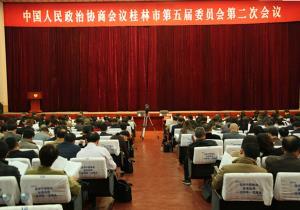 政协桂林市五届二次会议举行预备会议