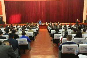 桂林市五届人大二次会议举行预备会议
