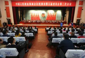 政协桂林市五届二次会议举行大会选举