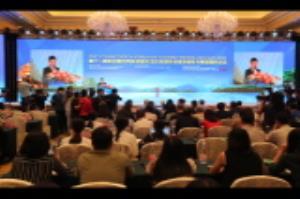 第十一届联合国世界旅游组织 亚太旅游协会旅游趋势与展望国际论坛开幕