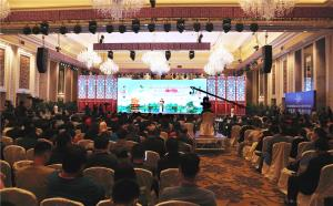 第八届桂林国际山水文化旅游节开幕  《桂林有戏》展示胜地文化底蕴