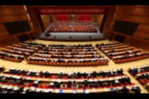 中国人民政治协商会议桂林市第五届委员会第四次会议开幕