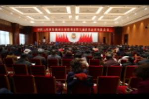 政协桂林市五届四次会议举行大会发言