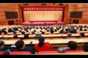 市五届人大五次会议举行预备会议