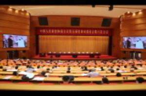 政协桂林市五届六次会议举行预备会议