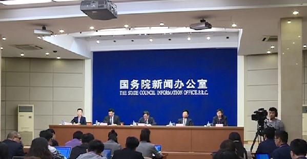 桂林获批建设国家首批可持续发展议程创新示范区