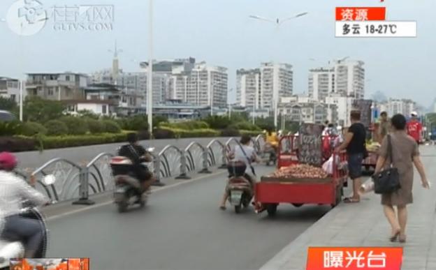 【曝光台】漓江桥上随意摆卖 交通拥堵市民很闹心