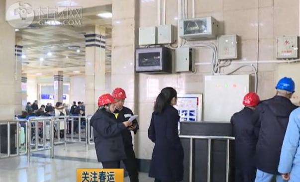 【关注春运】南方电网广西桂林供电局:提前谋划保障春运供电