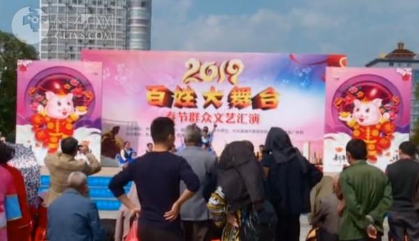 【我们的节日・春节】荔浦:百姓大舞台 欢乐贺新春