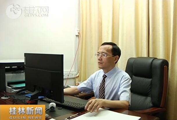 金俊飞:创新求取 为健康广西为健康中国