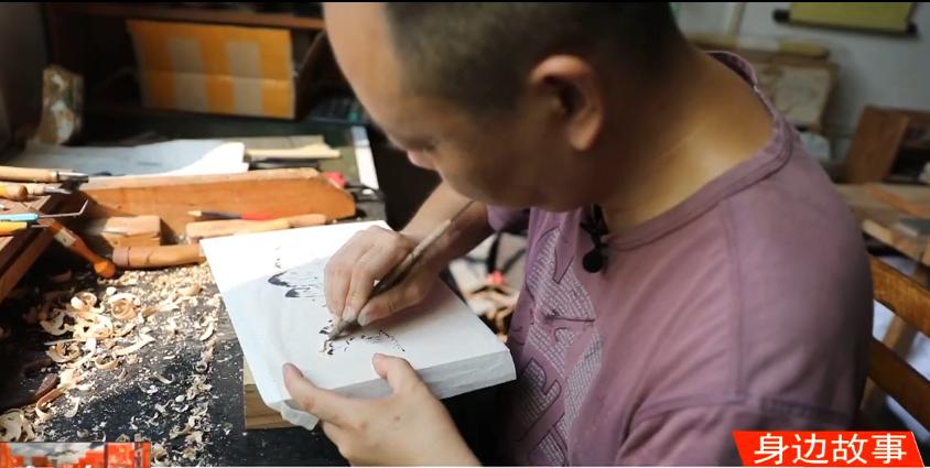 身边故事:桂林雕版彩色套印技艺