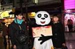"""2012桂视国际网""""我想说""""活动花絮"""