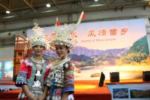 第三届桂林国际旅游博览会