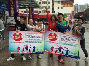 桂林广播电视台趣跑庆生 主持人走上街头与您约跑