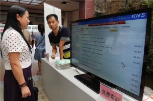 政协桂林市五届一次会议的委员今日报到