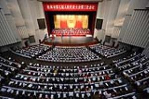 桂林市第五届人民代表大会第三次会议开幕