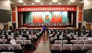 中国人民政治协商会议桂林市第五届委员会第三次会议闭幕