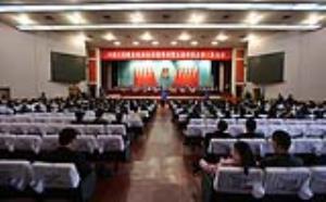 政协桂林市五届三次会议举行大会选举