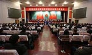 桂林市第五届人民代表大会第三次会议闭幕